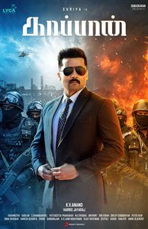 Kaappaan - Movie Poster
