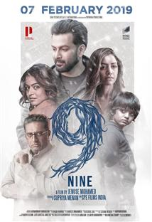 Nine (9) - Movie Poster