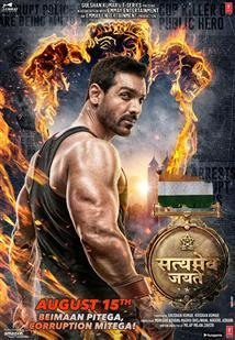 Satyameva Jayate - Movie Poster