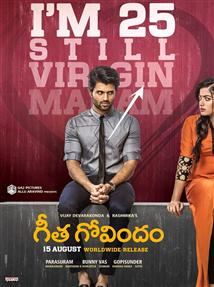 Geetha Govindam - Movie Poster