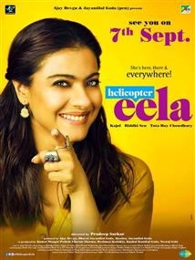 Helicopter Eela - Movie Poster
