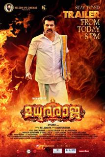 Madhura Raja - Movie Poster