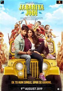 Jabariya Jodi - Movie Poster