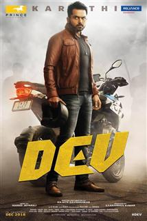 Dev - Movie Poster