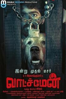 Watchman - Movie Poster