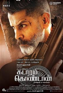 Kadaram Kondan - Movie Poster