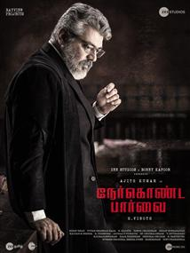NerKonda Paarvai - Movie Poster