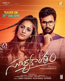 Surya Kantham - Movie Poster