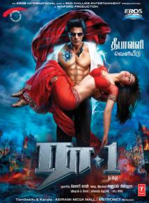 Ra.One (Tamil)