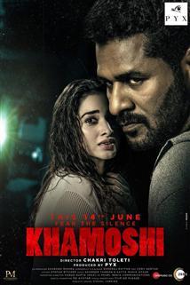 Khamoshi  - Movie Poster