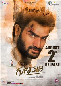Guna 369 - Movie Poster
