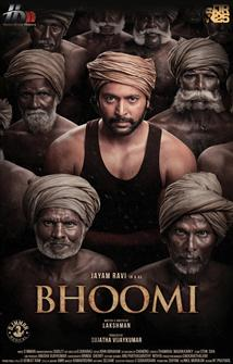 Bhoomi - Movie Poster