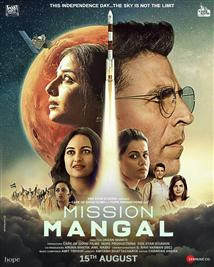 Mission Mangal - Movie Poster