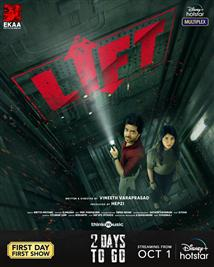 Lift - Movie Poster