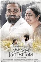 Vaanam Kottattum