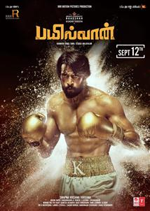 Pailwaan - Movie Poster