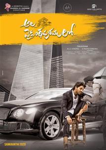 Ala Vaikunthapuramulo - Movie Poster