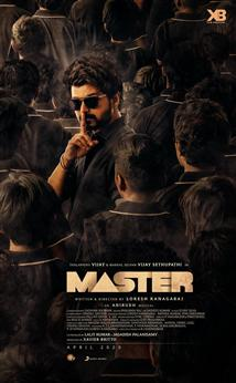 Master - Movie Poster