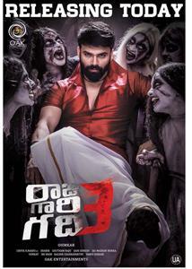 Raju Gari Gadhi 3 - Movie Poster