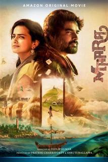 Maara - Movie Poster