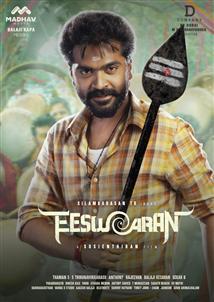 Eeswaran - Movie Poster