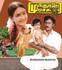 Mundhanai Mudichu