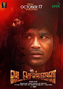 Vada Chennai - Movie Poster